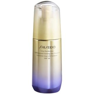 Vital Perfection  Uplifting And Firming Day Emulsion  - 75 ML