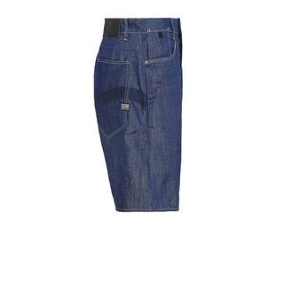 C-Staq Boyfriend Short high waist mom jeans denim