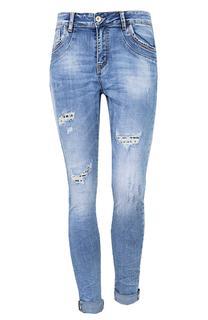 Damaged Leopard Jeans