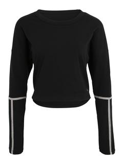 Functioneel shirt 'Lighter Longer'