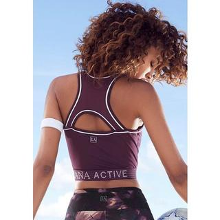 LASCANA ACTIVE crop-top