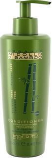 Organic Midollo Di Bamboo Conditioner