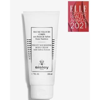 BODYCARE Body Milk / Crème  - 200 ML