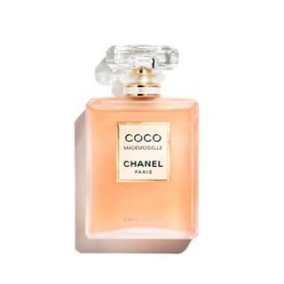 Coco Mademoiselle  L'eau Privée  - 100 ML